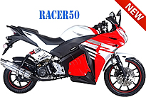 "Tao Tao Racer 50cc Street Sport Bike Scooter Motor Bike Motorcycle Fully Automatic with LED Lights, 12""/17"" Big Tires, Sport Wheels, Lockable Storage, Aluminum and Adjustable Rear Shock, free shipping to your door, free helmet."